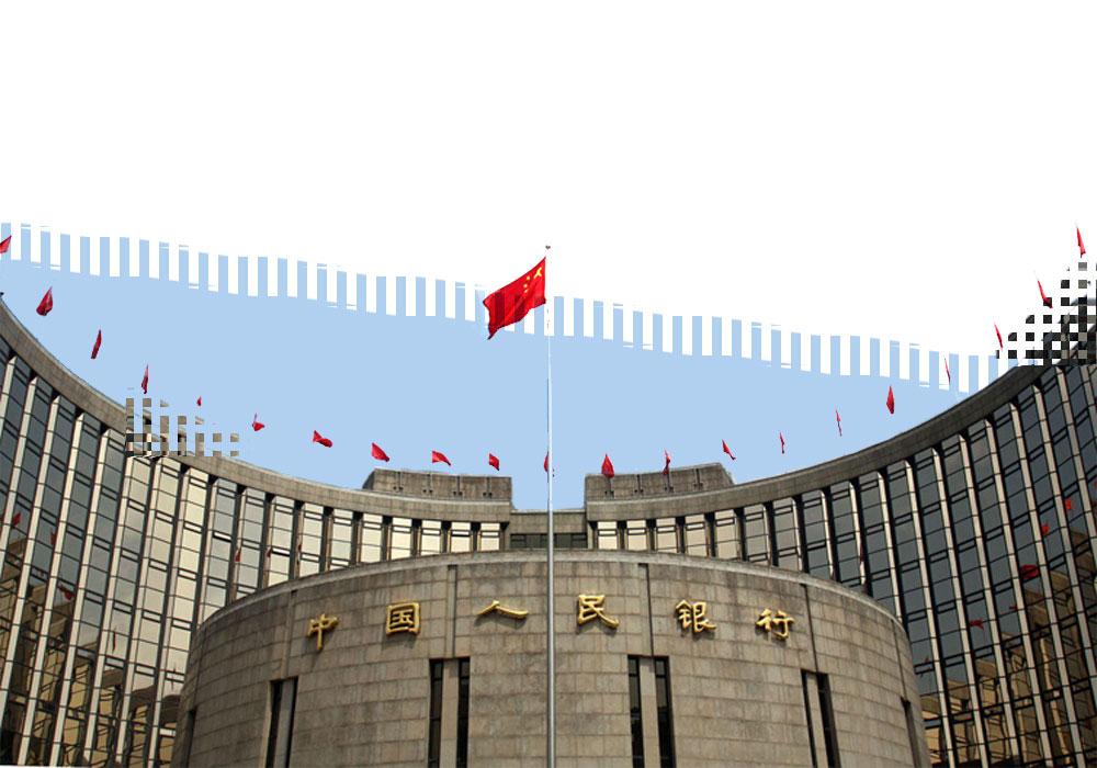 Банк Китая намерен усилить крипторегуляцию