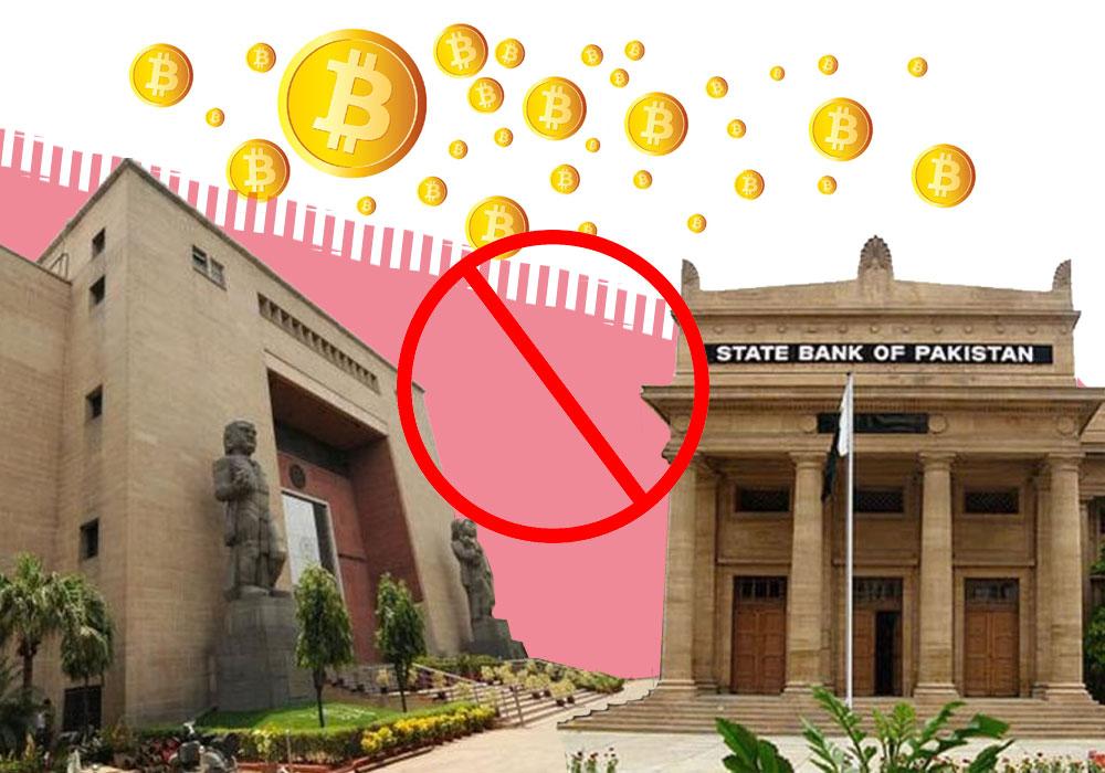Индия и Пакистан запретили банкам работать с криптофирмами