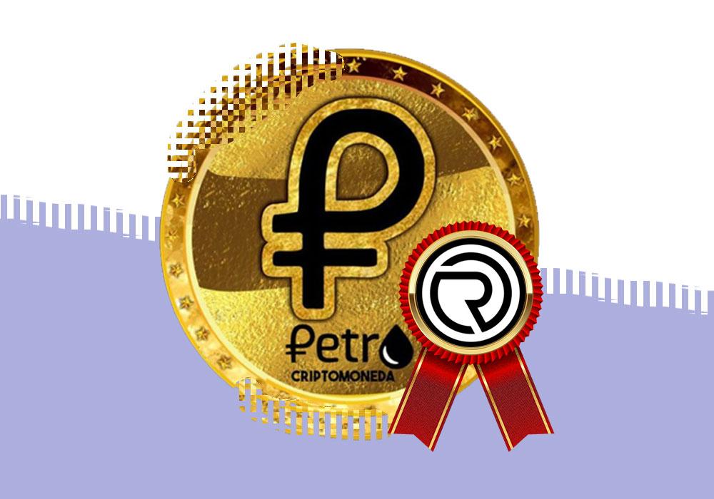 РАКИБ наградила El Petro