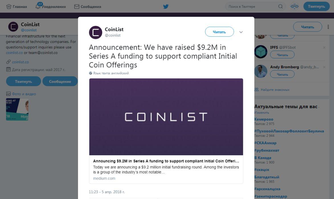 ICO-платформа CoinList получила 9 млн. на развитие