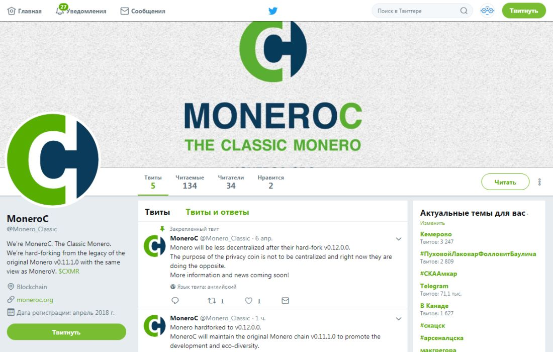 Хардфорк Monero все же породил новую монету