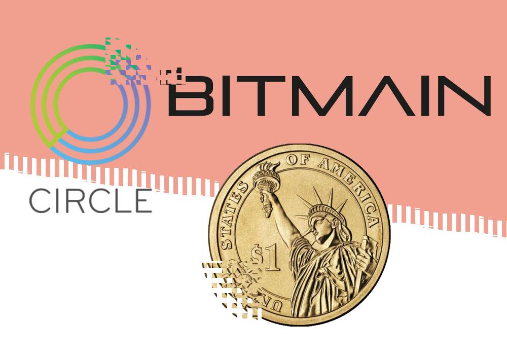 Bitmain и Circle выпустят USD Coin