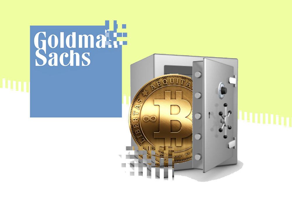 Goldman Sachs запутит биткоин-фьючерсы