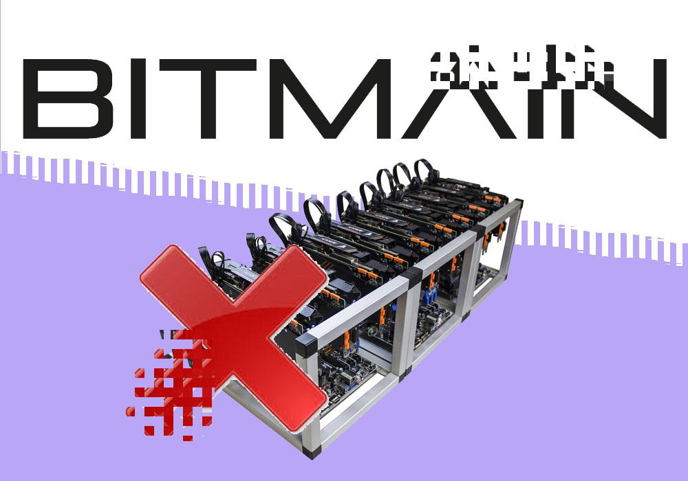 Bitmain продолжает наступление на GPU-майнинг