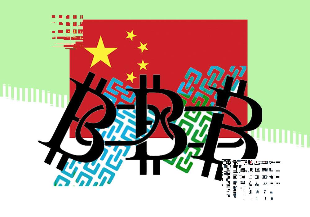 Китай внедрит национальные блокчейн-стандарты