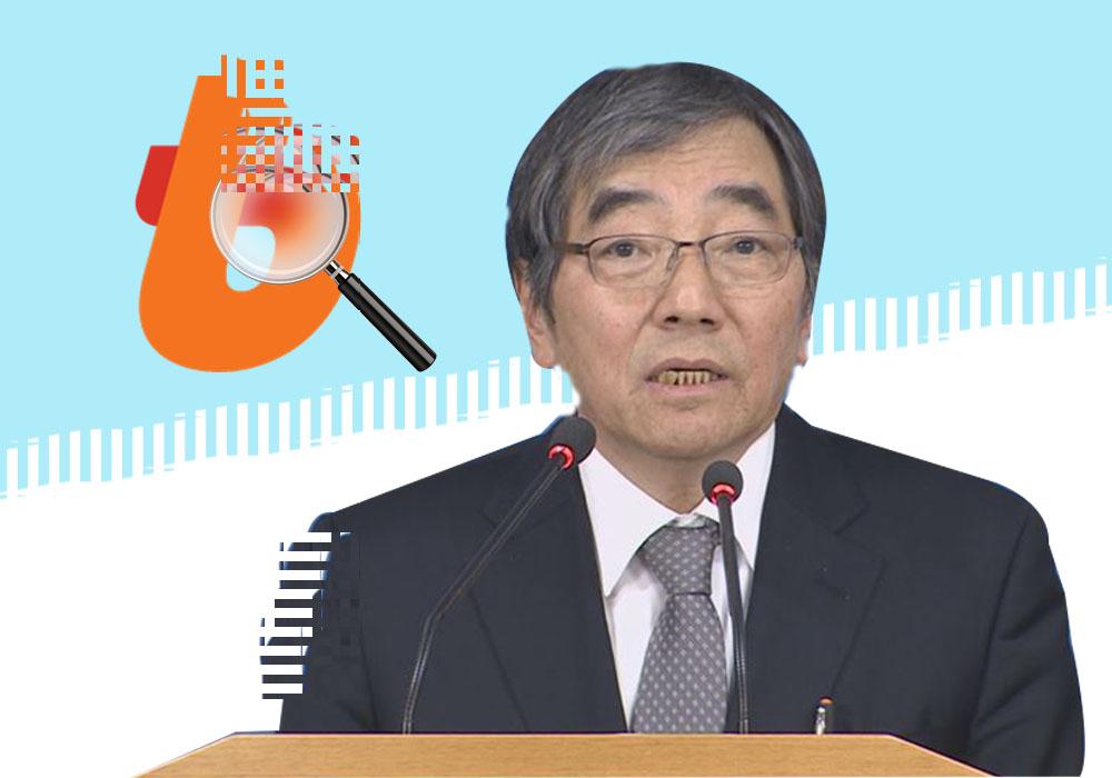 Корейские регуляторы опять валят рынок