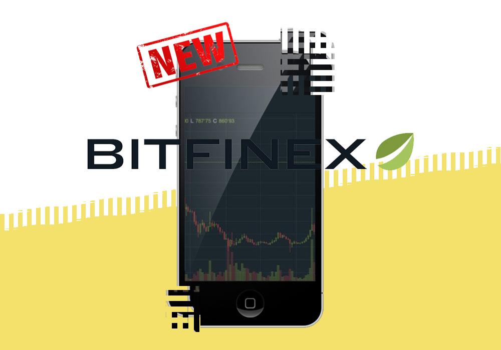 Bitfinex запускает сервис для крупных игроков