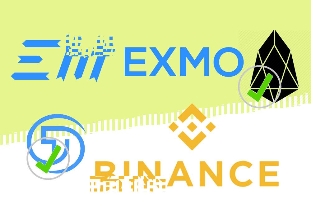 EXMO добавляет EOS, Binance – TUSD