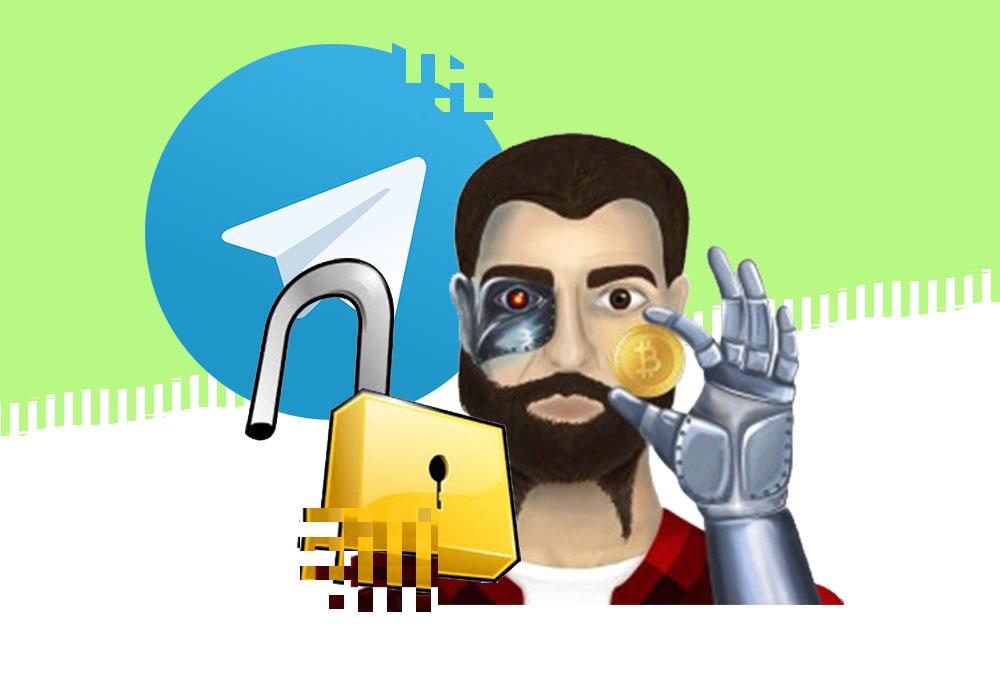 Биткоин-бот Telegram взломан