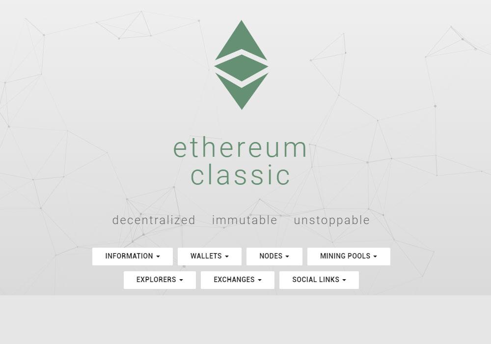 Сегодня вweb-сети Ethereum Classic состоится хардфорк