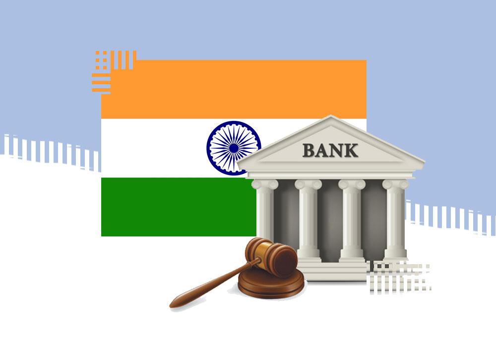 Индусы судятся с Центробанком