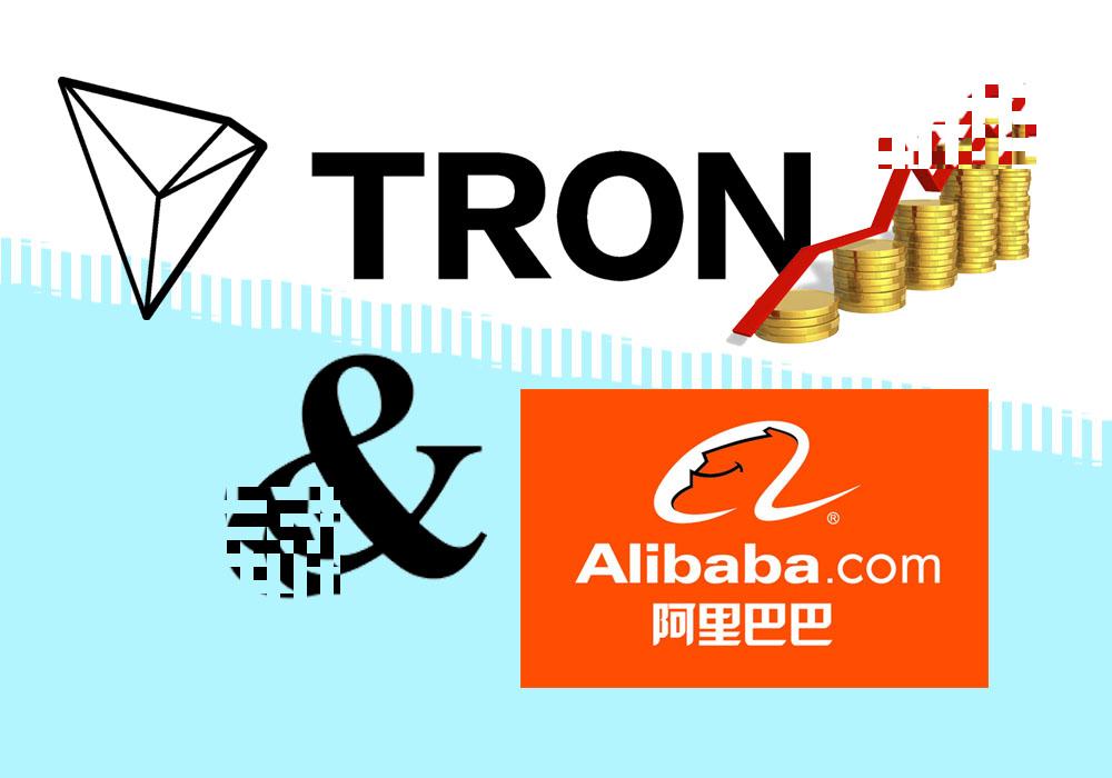 TRON подружится с Alibaba?