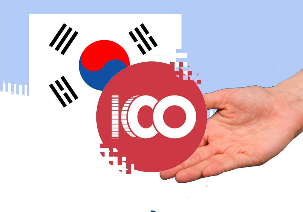Корейской торговой ассоциацией