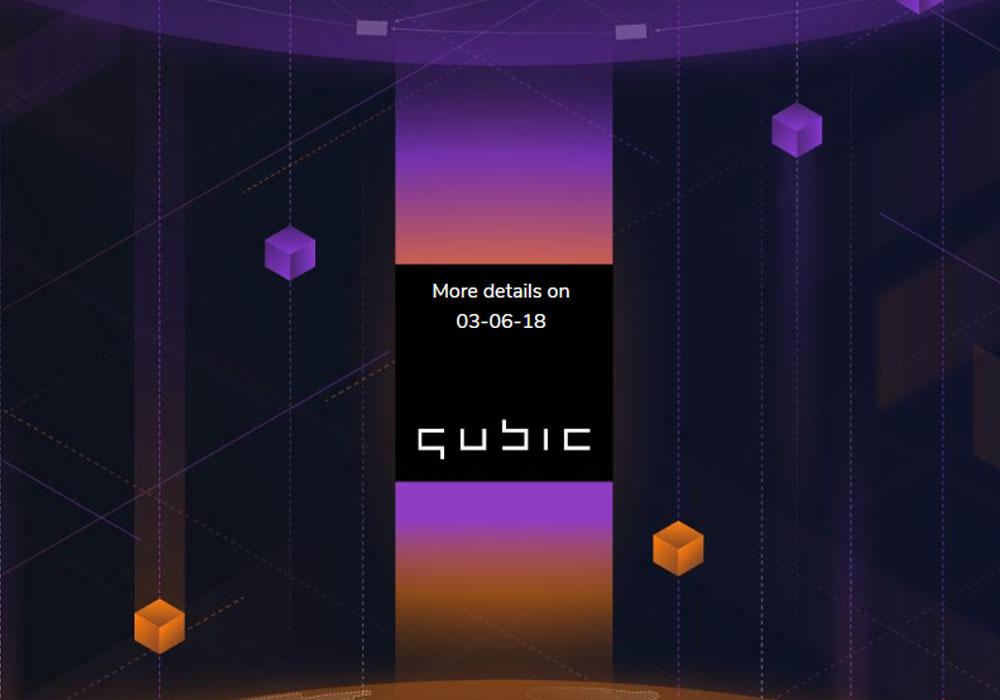 IOTA официально представила Qubic