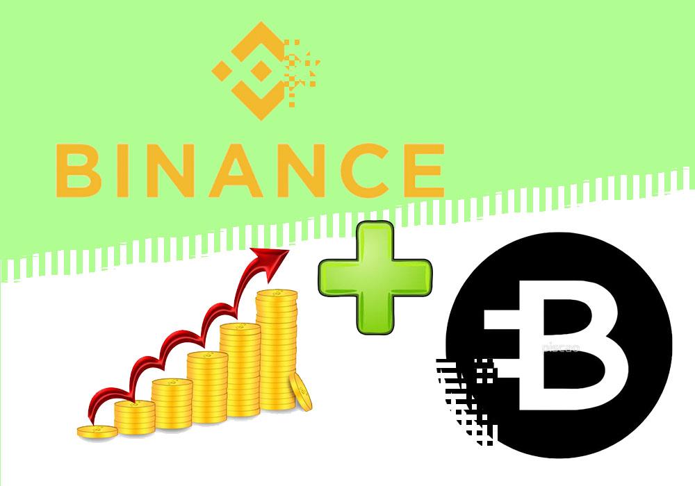 Binance добавила Bytecoin