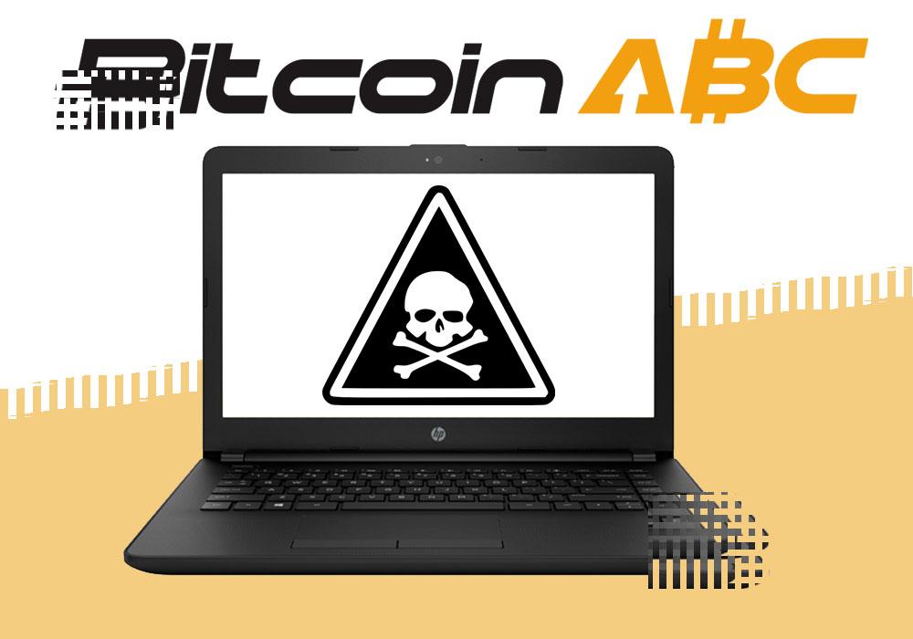 В новом клиенте Bitcoin ABC найдена уязвимость