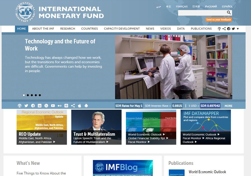 МВФ призвал к международной регуляции