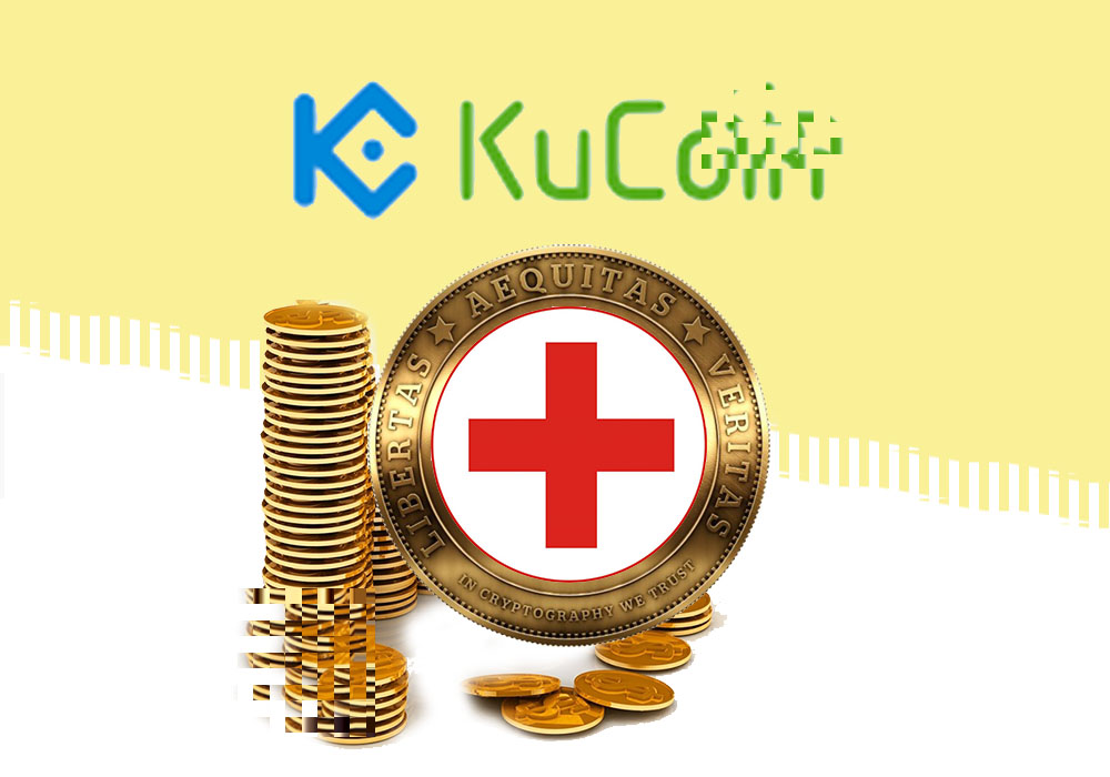 Kucoin создаст санитарную зону для плохих монет
