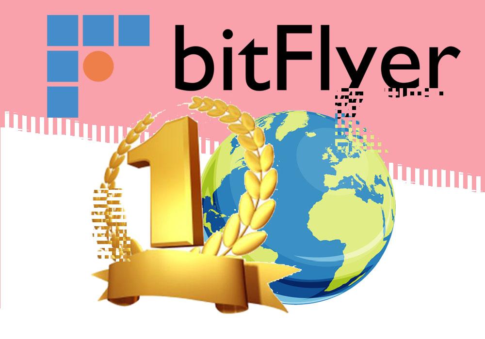 BitFlyer жаждет мировой экспансии