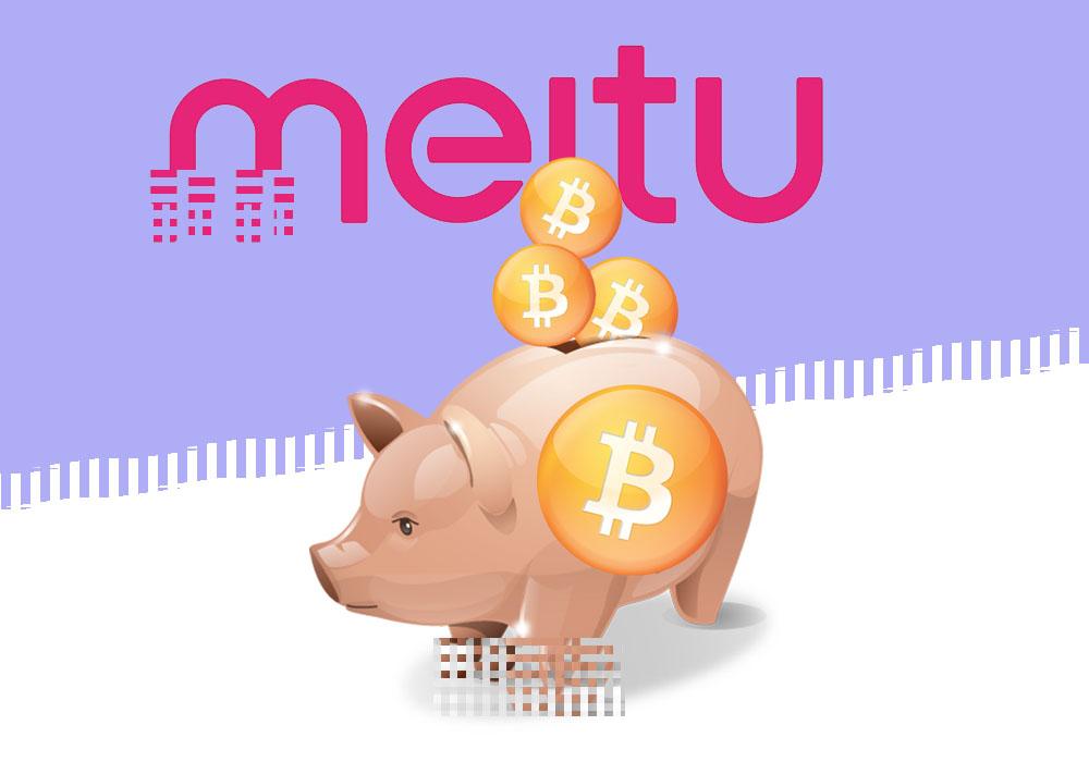 Глава Meitu купил 10 тыс. BTC
