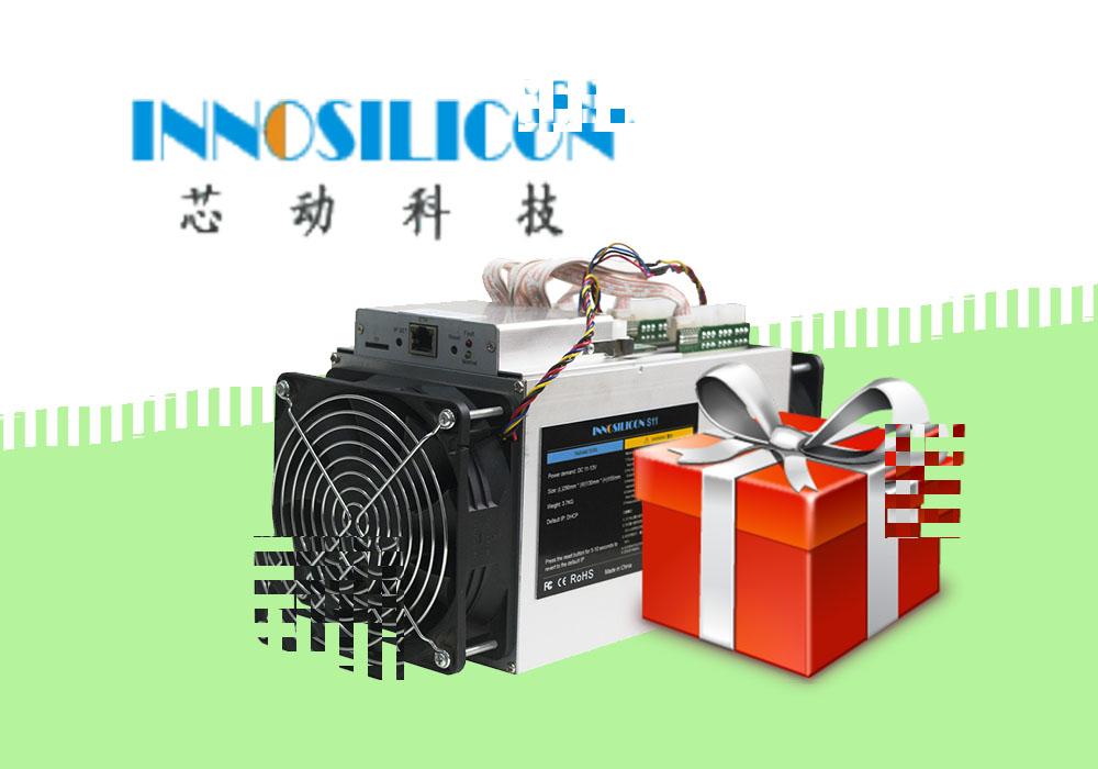 Innosilicon продолжает раздавать ASIC в подарок