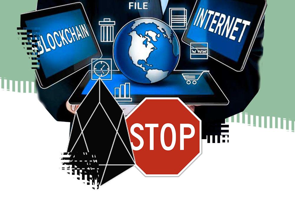 Блокчейн EOS приостановил работу