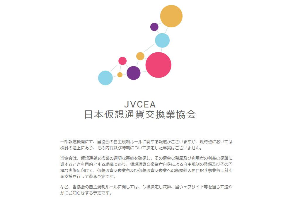 JVCEA выступила против инсайдеров и анонимных коинов