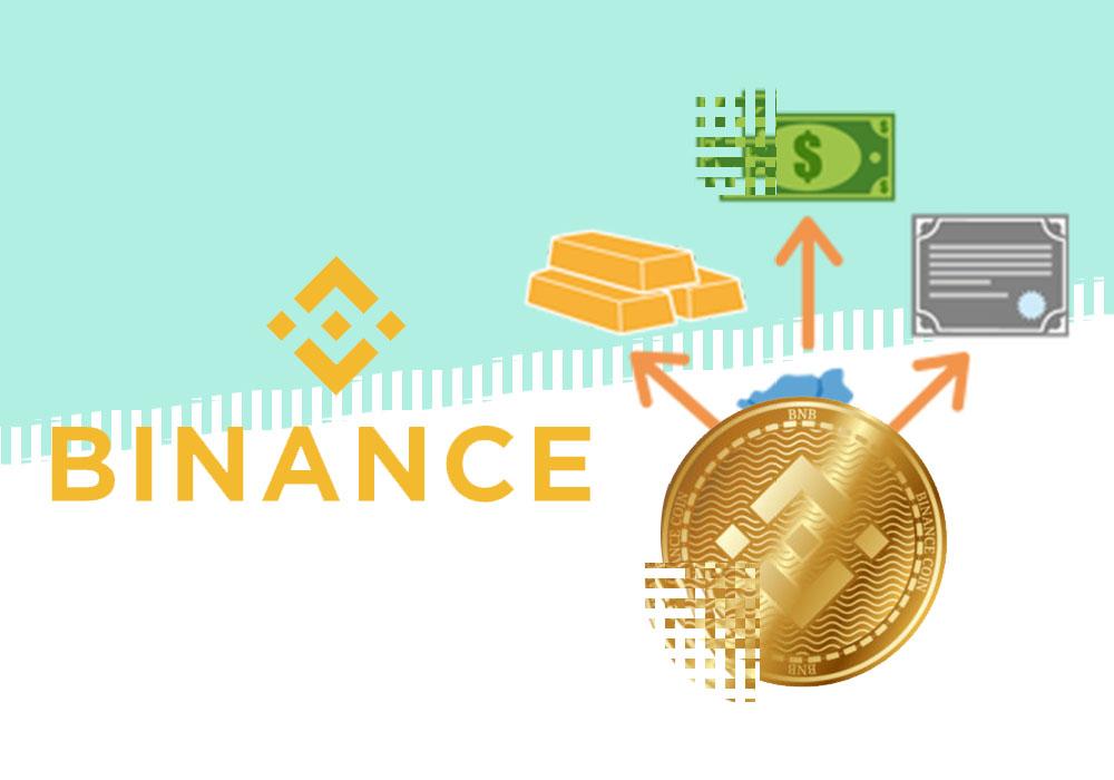 Binance запускает фонд с миллиардным капиталом