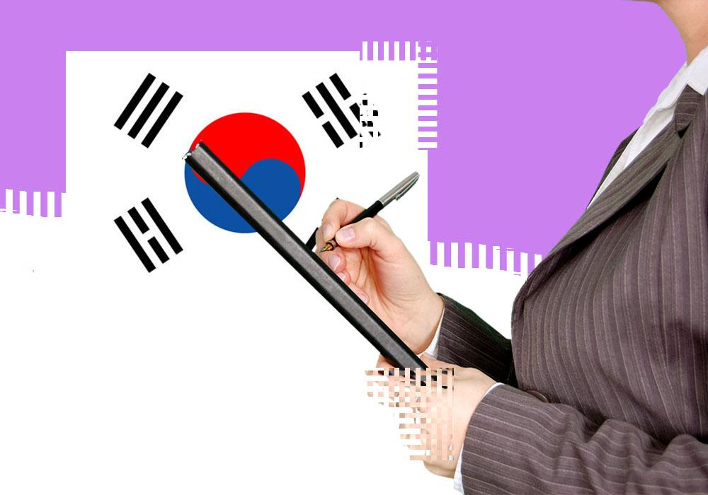 За прозрачность корейского трейдинга возьмутся американцы