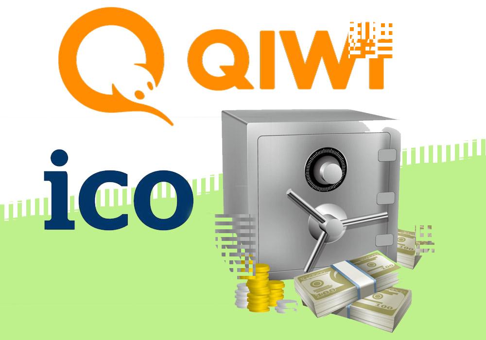 QIWI создает банк для ICO