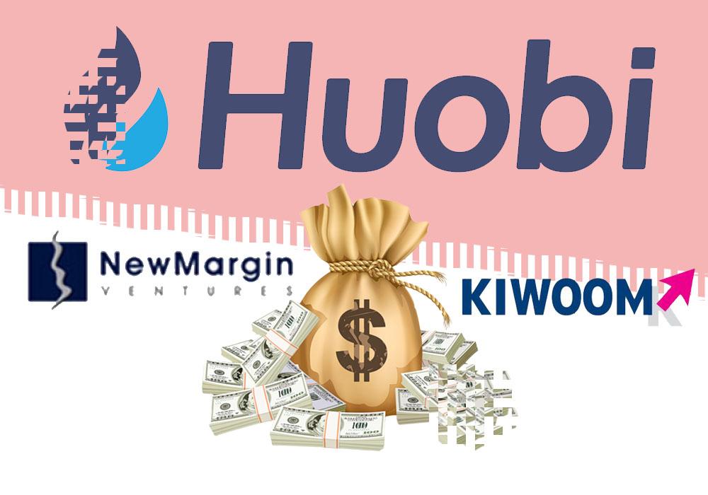 Huobi также обещает финансировать блокчейн-проекты