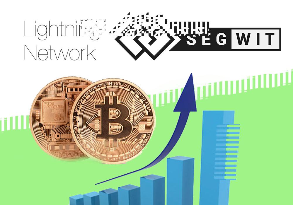 SegWit и Lightning Network на подъеме