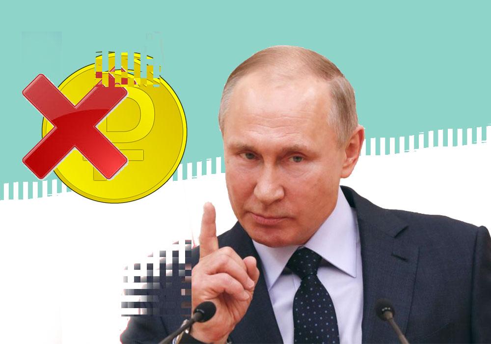 Путин отверг крипторубль