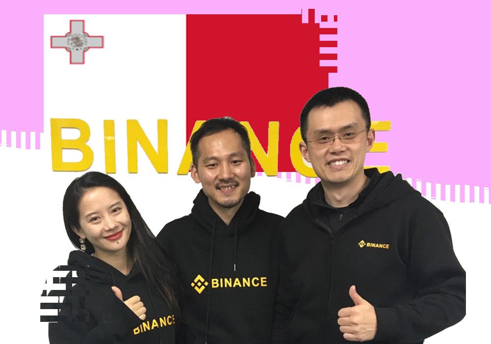Для фиатного трейдинга Binance создаст отдельную биржу
