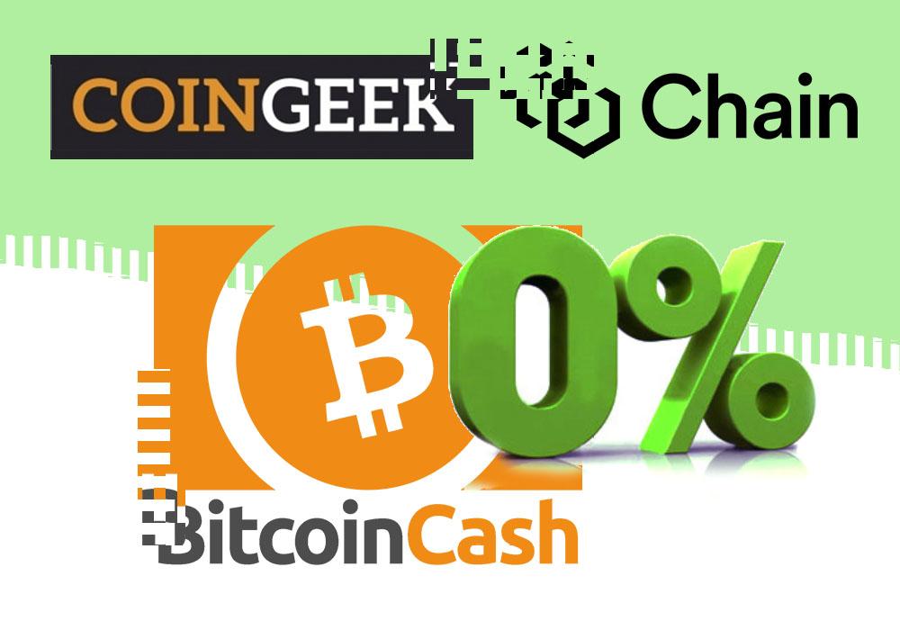 Для Bitcoin Cash предлагают транзакции без комиссий