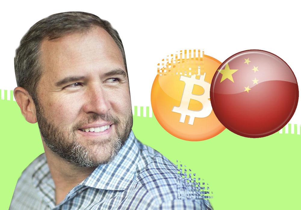 Глава Ripple заявил, что биткоин контролируют китайцы