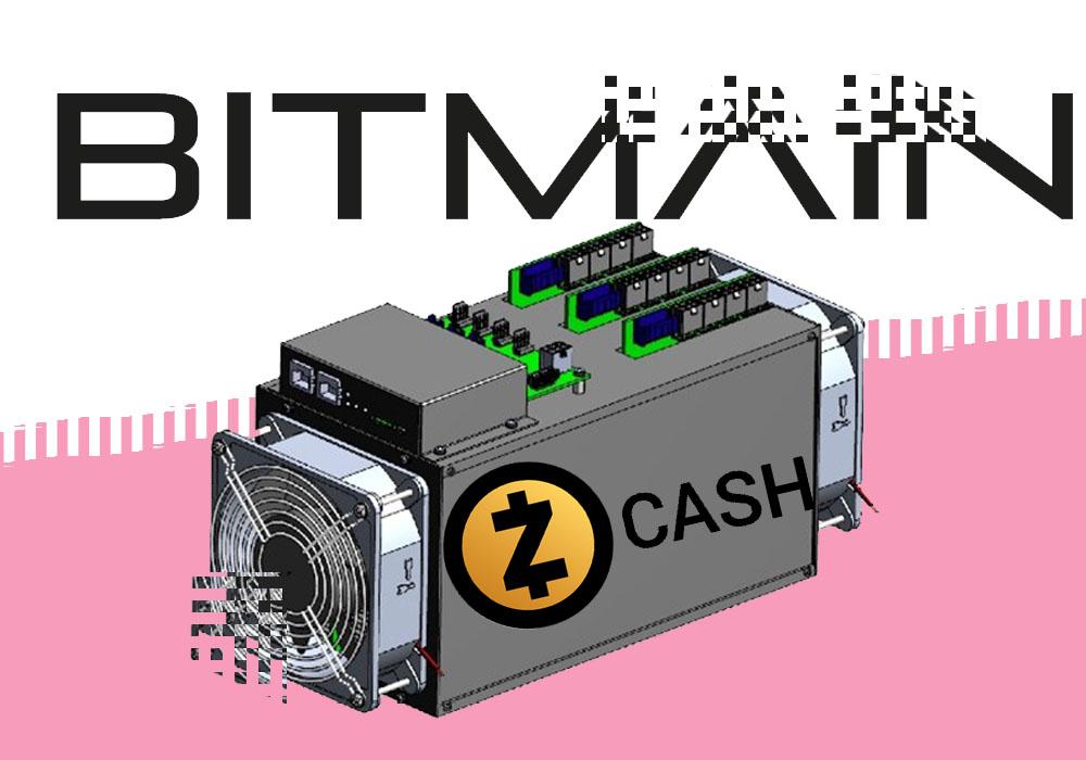 Bitmain уже захватил Zcash?