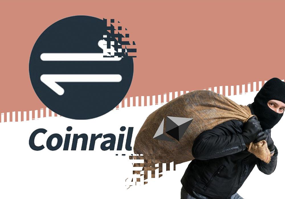 У биржи Coinrail похищены 40 млн.