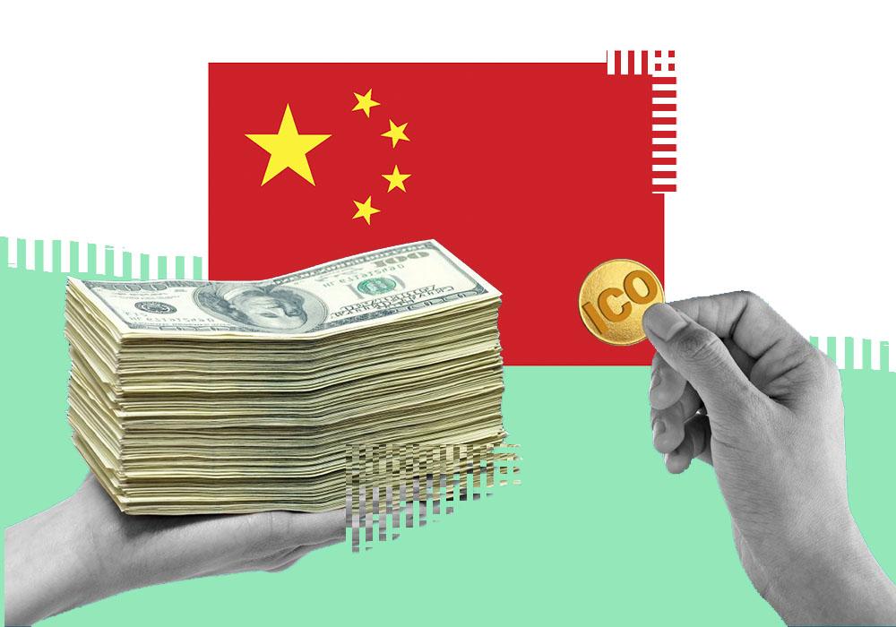 За последние 3 месяца китайцы создали 2000 фондов