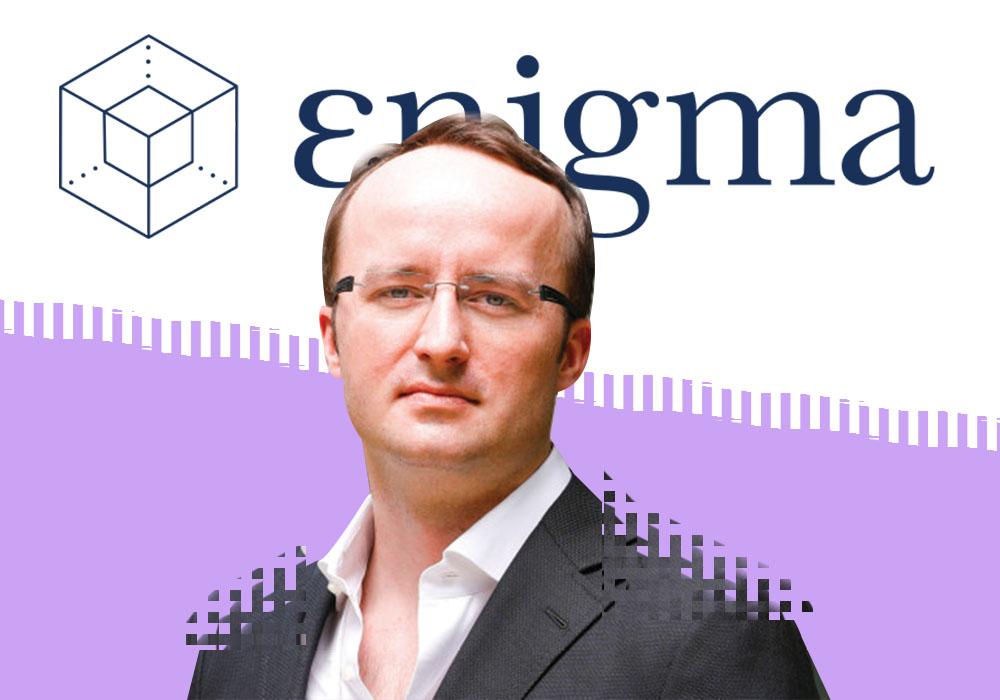 Intel и Enigma создадут приватные smart-контракты