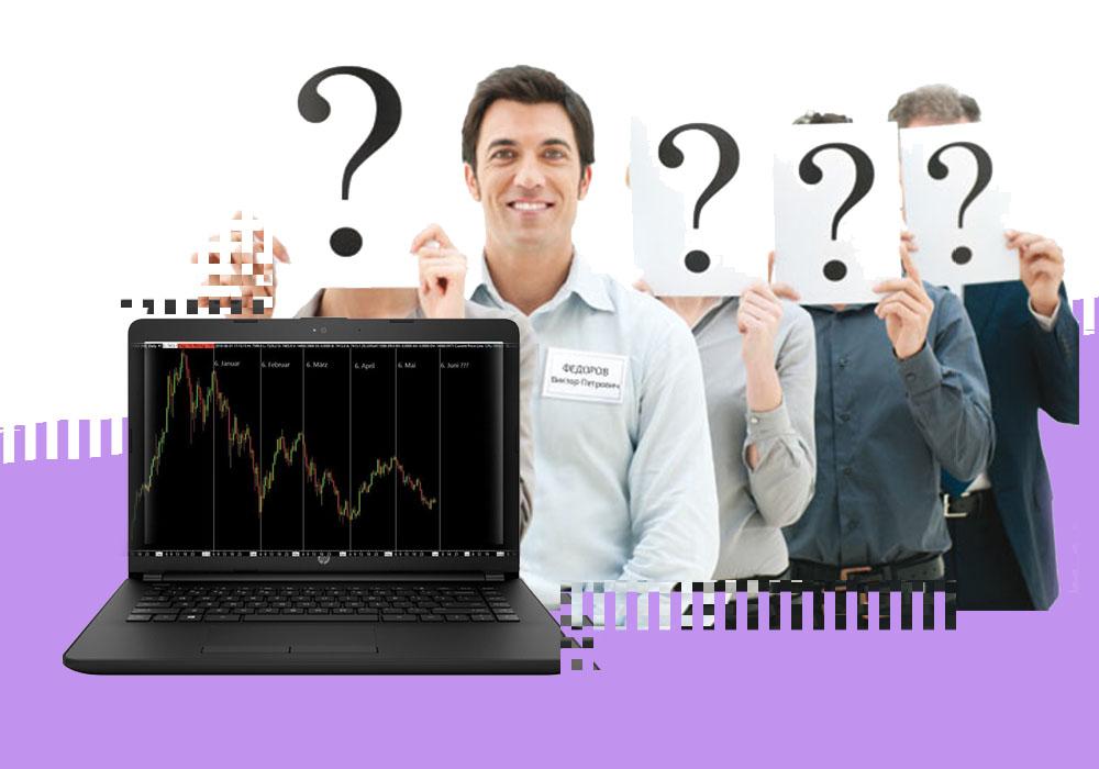 Две трети бирж не требуют идентификации