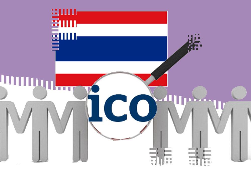 Тайский отбор проходит лишь одно ICO из десяти