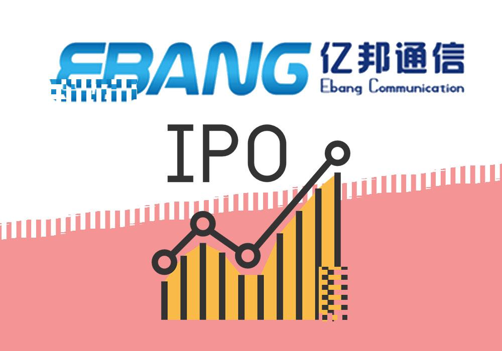 Ebang подал заявку на IPO