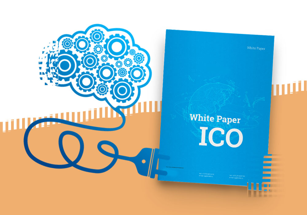 Искусственный интеллект написал whitepaper для ICO