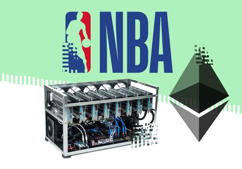 Команда NBA начнет майнить эфир