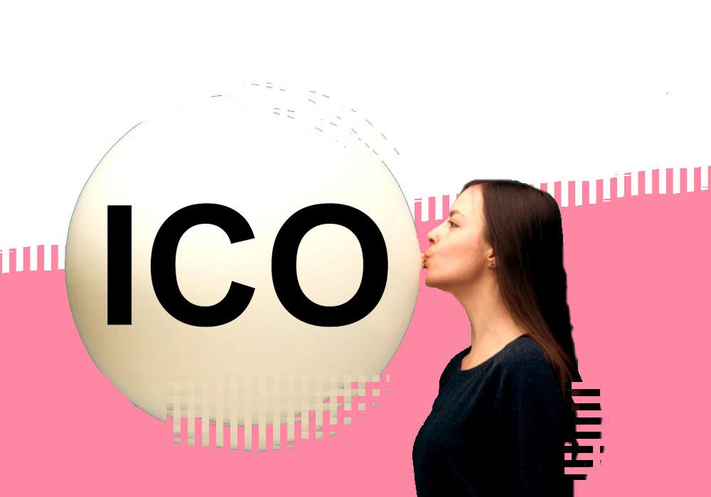 Элла Занг: ICO-пузырь должен лопнуть