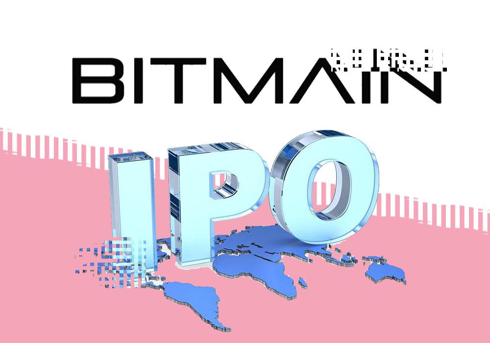 Bitmain также заговорил об IPO