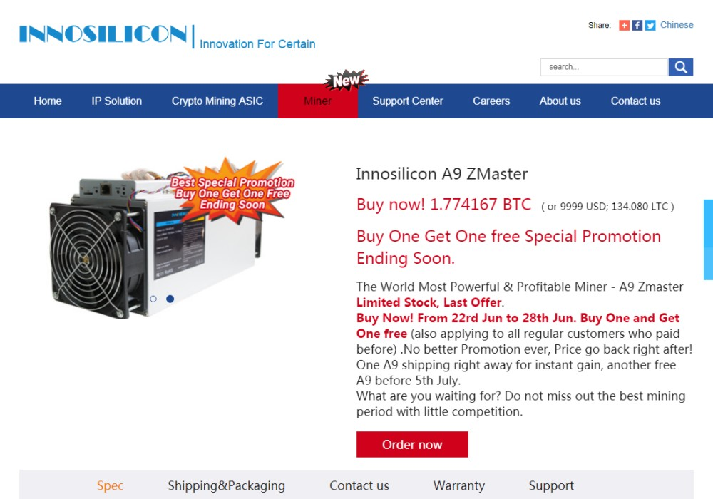 Innosilicon предлагает бесплатно уже второй A9 ZMaster