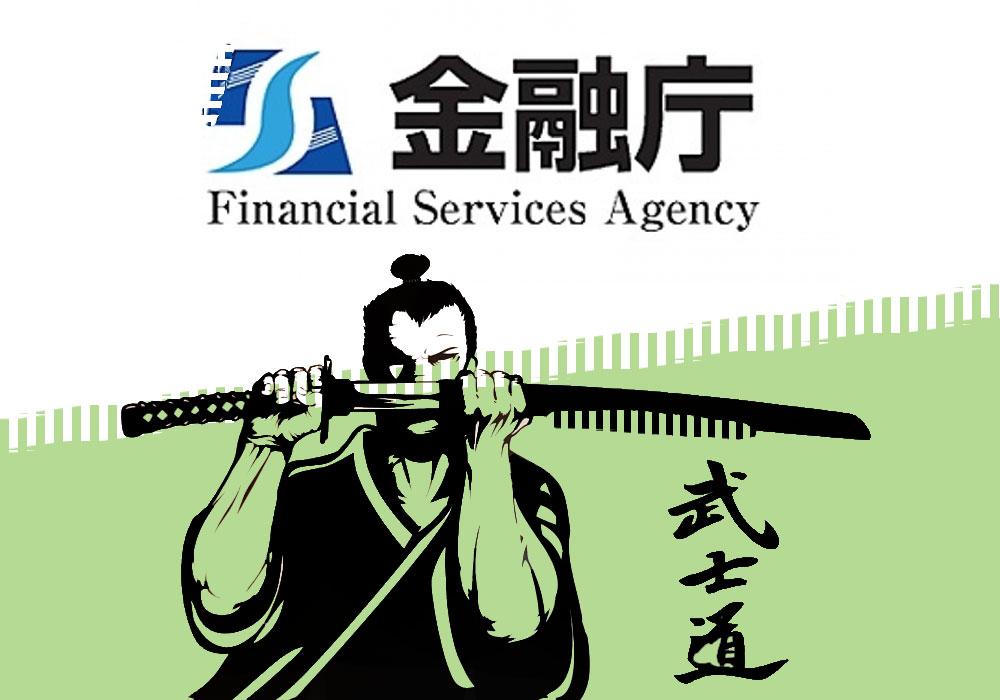 На японских криптобиржах ищут якудзу