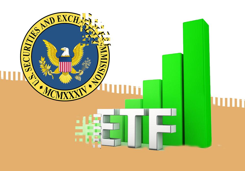 SEC упростит процедуру регистрации ETF